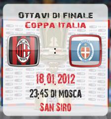 1/8 финала Кубка Италии 2010/2011